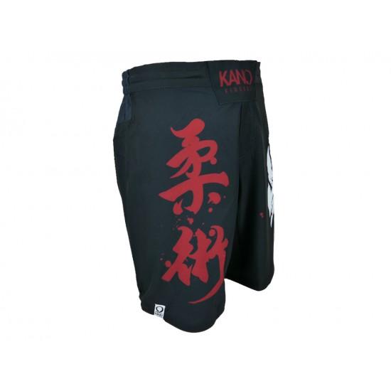 Kano Samurai Fight Shorts