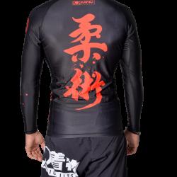 Kano Samurai Rashguard
